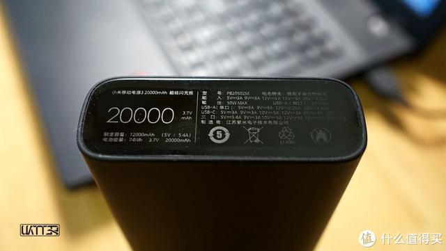 出差首选,可带上机,50W闪充,小米移动电源3超级闪充版!