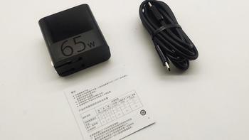 紫米65W PD电源适配器图片展示(本体|充电器|外壳|面板|充电口)