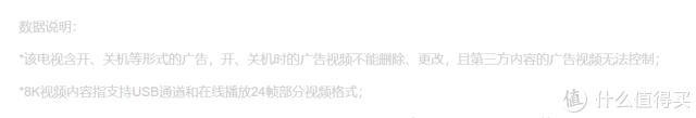 """小米电视Pro评测:千元以内,最""""香""""的4K电视!"""