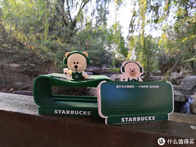 """天猫精灵星巴克联手搞事情,""""AI咖啡师"""" 要来了"""