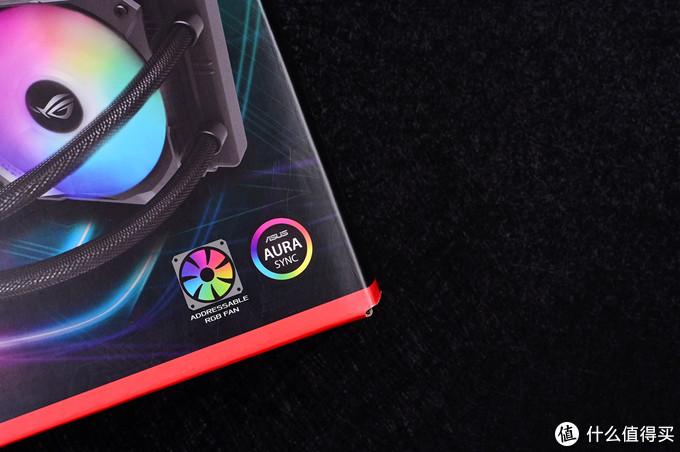 RGB就要玩得随心所欲,信仰一体水冷,ROG STRIX LC 飞龙 240 RGB