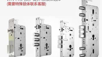 希箭指纹锁C1体验分享(设置 APP 功能 安全性 联动)