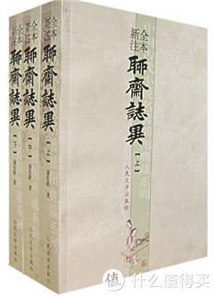 学习国学,背诗读经,不如熟读这5部经典小说