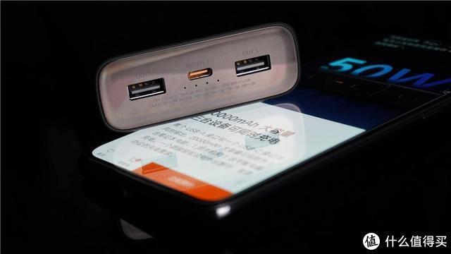 小米又发刚需产品!小米移动电源3超级闪充版评测:出门有它就够