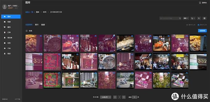 影像云管家VBox 6评测:实时图传相互协作提升摄影工作效率