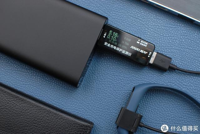 比快更快的闪电式充电,小米移动电源3超级闪充版体验
