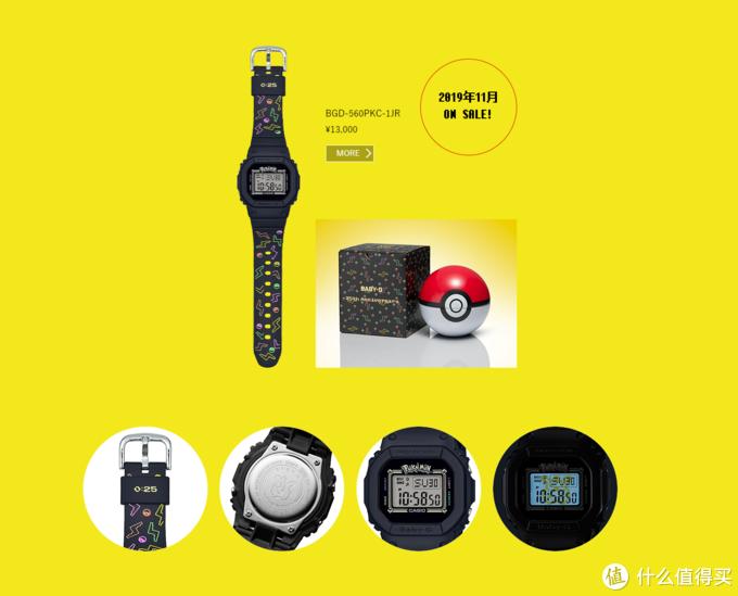 重返宝可梦:万代推出宝可梦图鉴iPhoneX手机壳 ,卡西欧Baby-G联名腕表公开