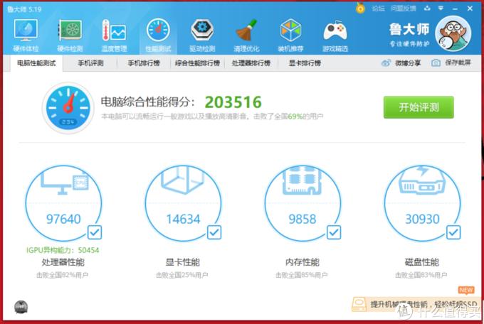 平平无奇的码农之选!DELL戴尔Latitude 5501评测与安装黑苹果