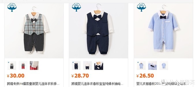 1688婴幼儿服装好店推荐,0-3岁宝宝