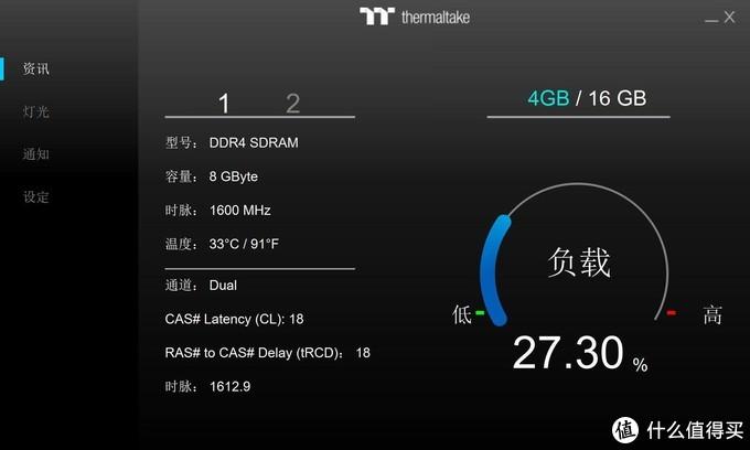 7+26种预设神光加持,TOUGHRAM RGB内存可以这样玩