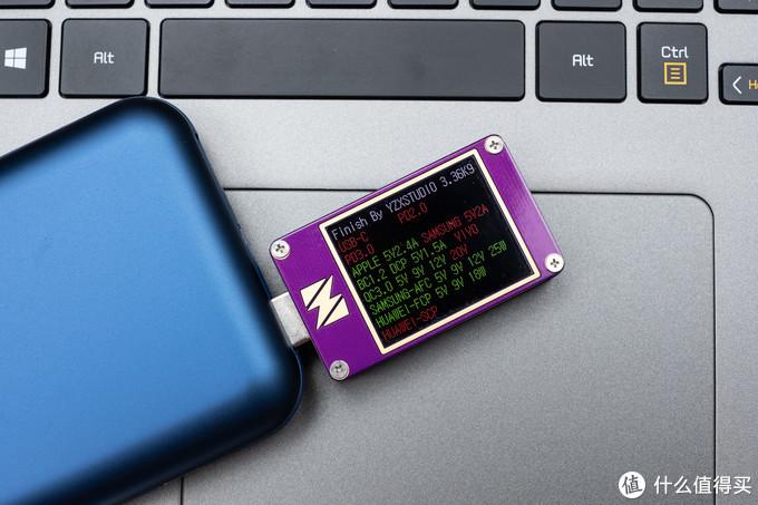 给笔记本电脑配上好马鞍:紫米10号移动电源Pro