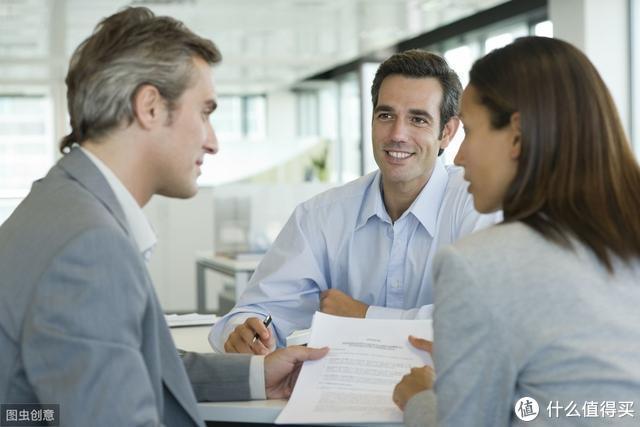 """去银行存钱 , 结果买了保险?劝你小心这些""""坑""""!"""