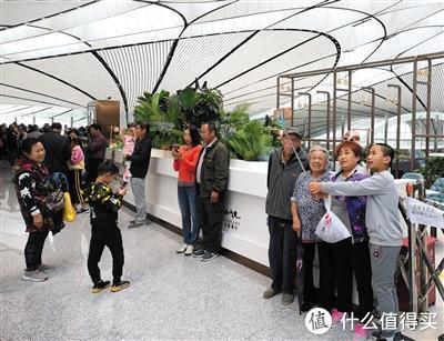 """【值日声】大兴机场贯彻""""同城同质同价""""政策,引发游客""""旅游热潮""""?"""