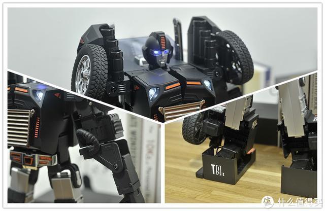"""乐森这个机器人""""玩具"""",官方售价竟然2000多"""