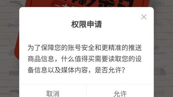 魅族6s pro手机使用体验(软件|性能|续航|屏幕)