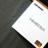 海美迪Q2 PLUS电视盒子开箱展示(主机|适配器|线材|接口|外壳)