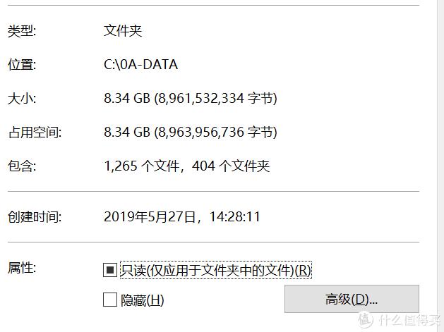 我的随身资料库——忆捷移动固态硬盘评测