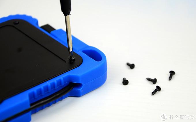 奥睿科2.5寸硅胶三防硬盘盒,硬盘的保护铠甲