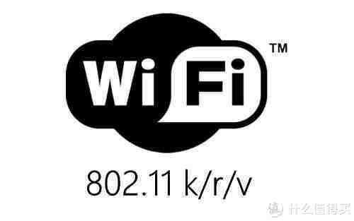 一篇看懂!wifi厂商不会告诉你的坑,选购路由器不再被骗!(下篇)