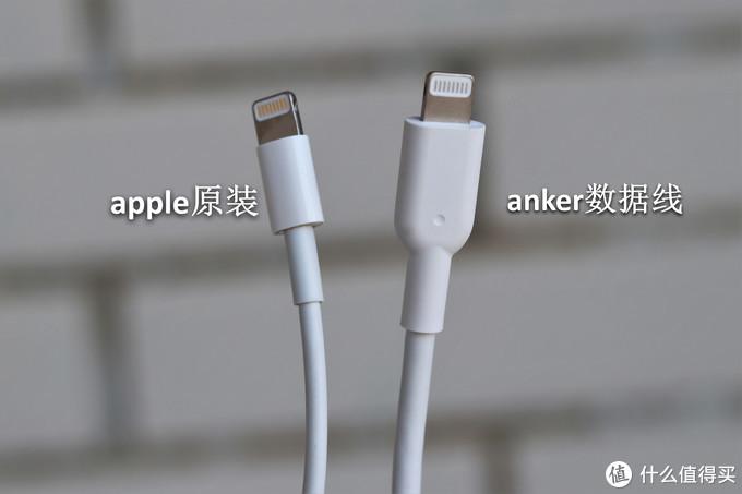 解决你的iPhone的续航焦虑神器!ANKER PD 18W快充套装上手体验