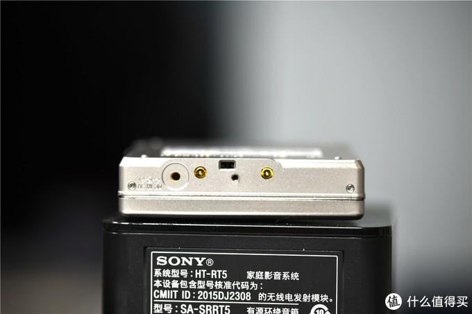绝对罕见,很多人都没见过----索尼MZ-N810评测