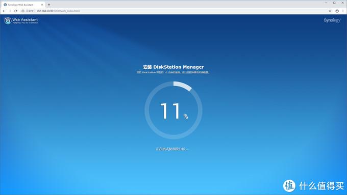 我的SOHO数据中心,DiskStation DS1019+开箱分享