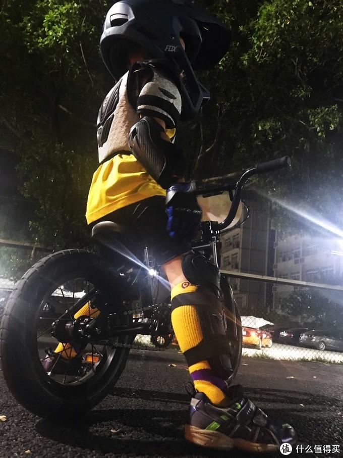 BMX服装搭配示范