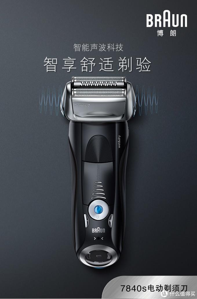 今年26岁,这是我用过最好用的剃须刀 | 松下ST2R电动剃须刀(日本购入)