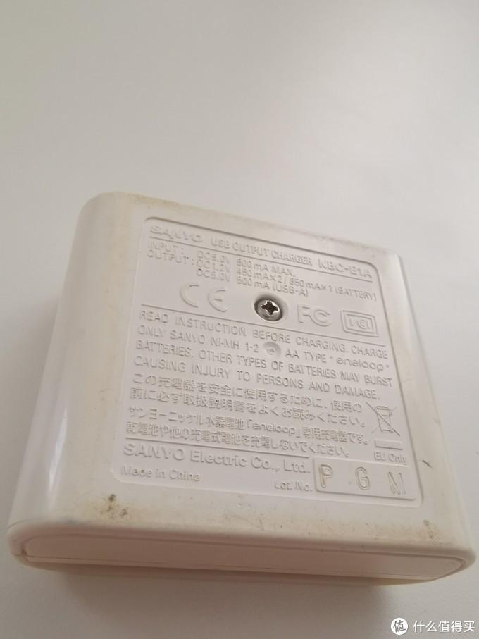 古董充电宝