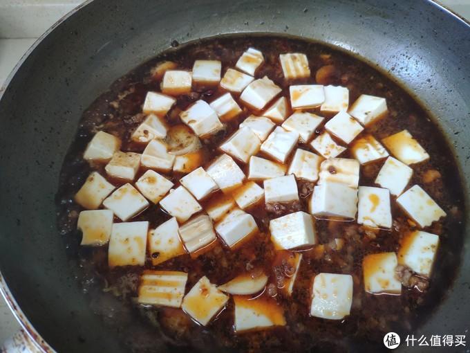 麻婆豆腐(家常版)