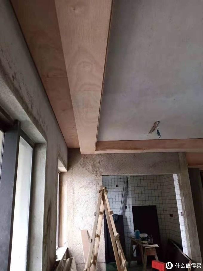 双层吊顶 边缘我留了30公分 要安装绿米的电动轨道 一个层电动一层手动纱