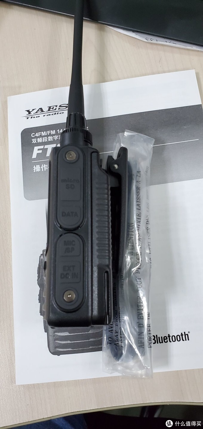 便携手台FT3DR小晒
