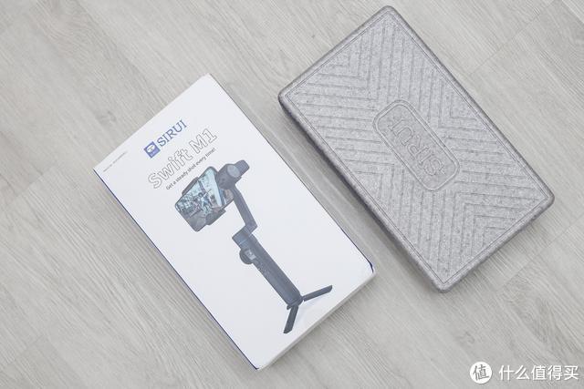 专治手抖,思锐Swift M1手机稳定器评测,易用能折叠