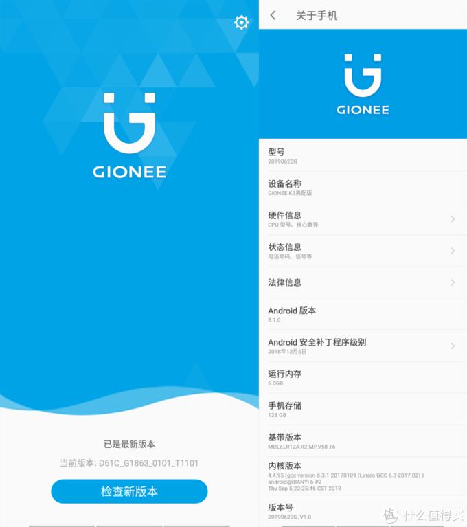 营业厅办中国移动宽带送金立K3手机,MT6763(Helio P23)+ 6G + 128G开箱和使用体验