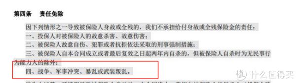 《中国机长》的热映,又让我想起5年前的那件事..