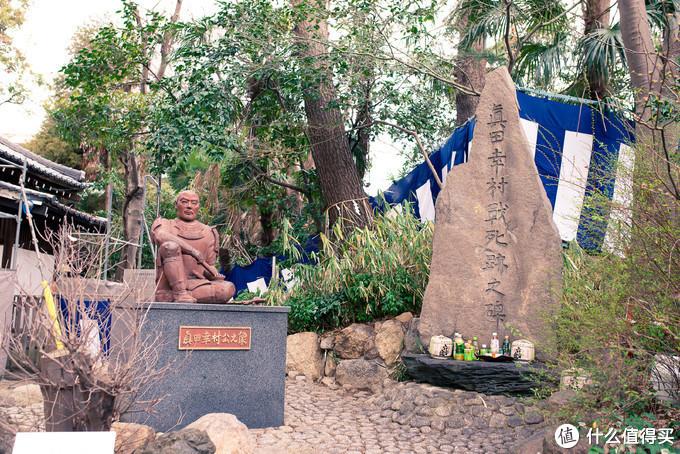 剧中真田幸村最后去的地方就是安居神社了。