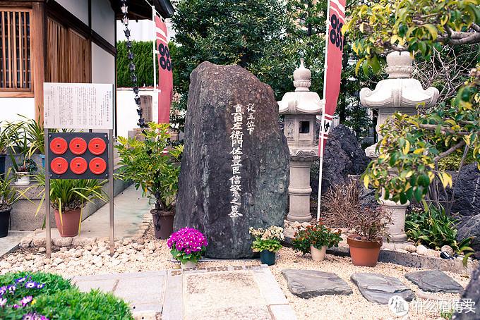 从五位下 真田左卫门佐丰臣信繁之墓 位于大阪心眼寺