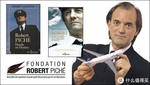 欢迎乘坐滑翔机:空中浩劫里那神一般的加拿大航班(二)