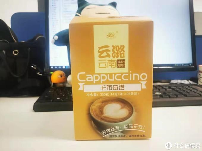 上班族必备平价速溶咖啡,别再说你只知道雀巢!