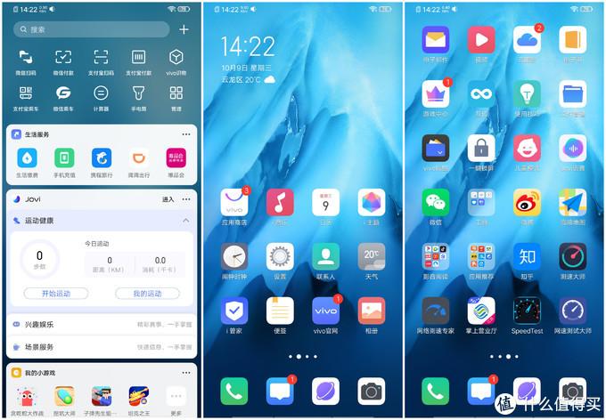 未来已至、全新世代手机的领航员——vivo NEX 3 5G版 深度体验评测