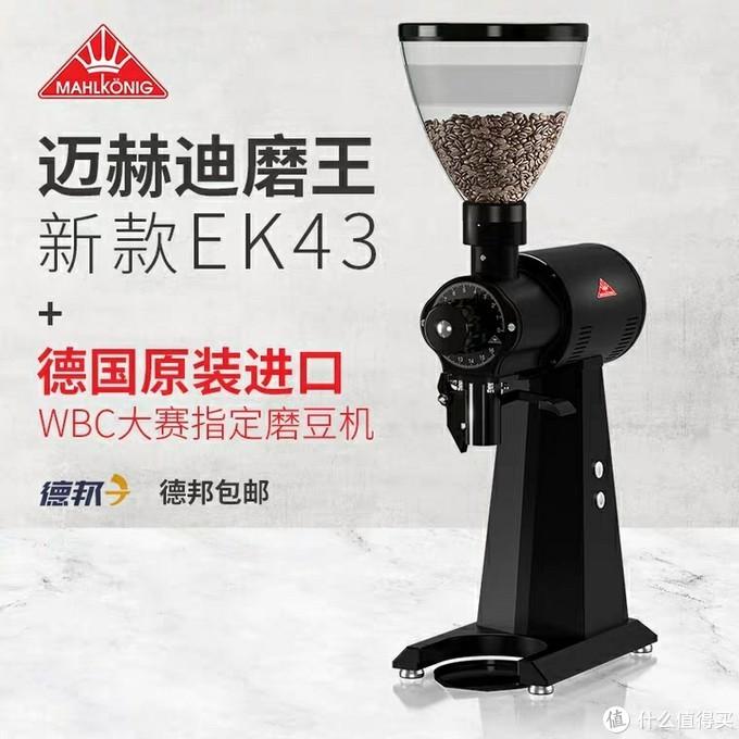 咖啡 篇三:浅谈意式及手冲磨豆机
