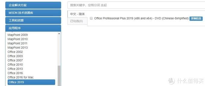【干货】这才是Win10/Win7官方原版系统下载的正确方式!