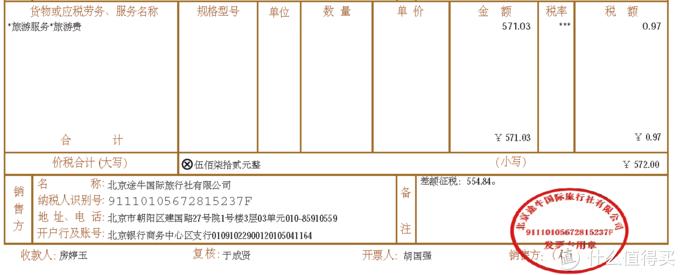西安成都重庆三城,一家五口国庆13天旅游不到8K的旅游账单
