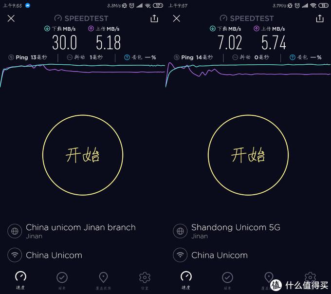 左为5GHz,右为2.4GHz