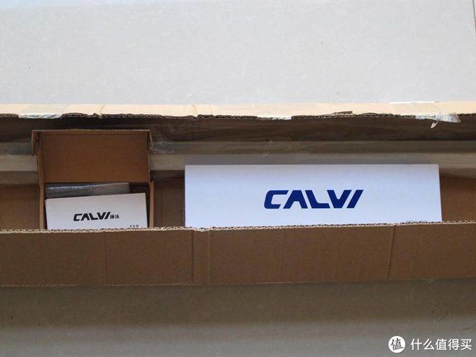 智能家居好帮手 — 库沃CALVI电动窗帘入手体验
