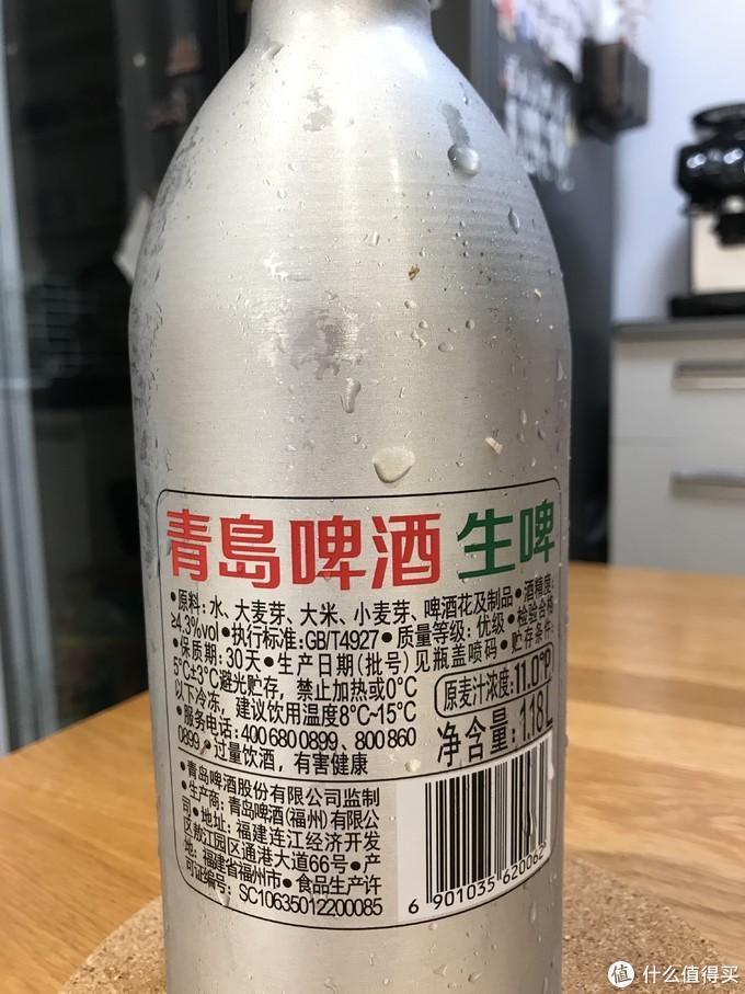 短保30天的青岛啤酒生啤体验