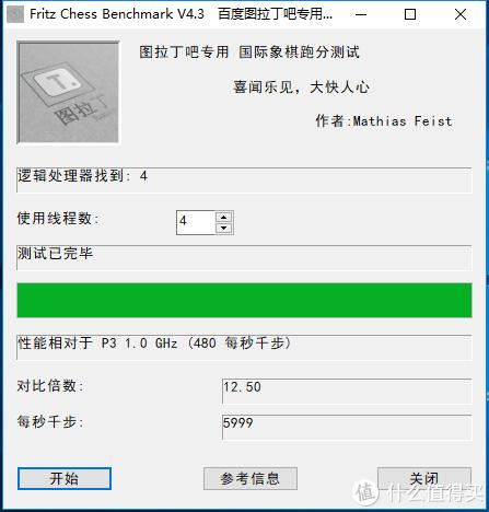 图吧垃圾佬的Windows平板选购指南