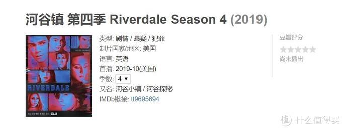 10月美剧黄金季来临,推荐13部新剧和回归剧让你不剧荒
