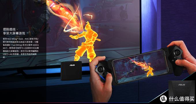 除开价格都很ROG!ROG 游戏手机2 上手体验