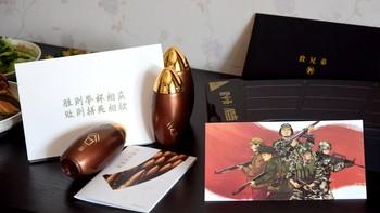 """""""军武""""版弹匣谷小酒图片展示(信件)"""